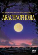 アラクノフォビア 【DVD】