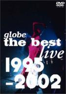 globe グローブ / Globe The Best Live 1995-2002 【DVD】