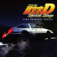 頭文字d Special Stage Sega Original Tracks 【Copy Control CD】 【CD】