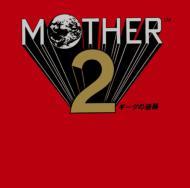 ゲームミュージック, ゲームタイトル・ま行  MOTHER 2 CD