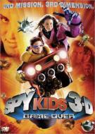 スパイキッズ / スパイキッズ3-D: ゲームオーバー 飛び出す!DTSスペシャルエディション 【DVD】