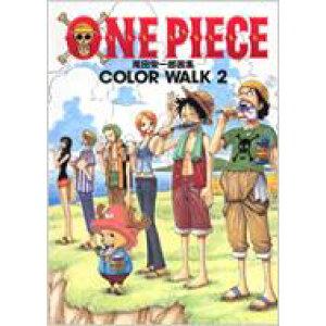 EIN STÜCK Illustrationssammlung COLOR WALK 2 Jump Comics Deluxe / Eiichiro Oda Odaei Ichiro [Comic]