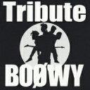 【送料無料】 Boowy Tribute 【Copy Control ...