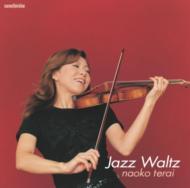 【送料無料】寺井尚子 テライナオコ / Jazz Waltz 【CD】