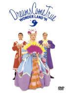 DREAMS COME TRUE / 史上最強の移動遊園地 ドリカムワンダーランド'91 【DVD】