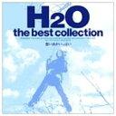 H2O / 想い出がいっぱい: The Best Collection 【CD】