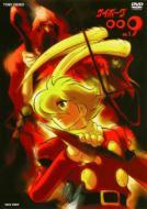 【送料無料】 サイボーグ009 Vol.1 【DVD】