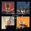 琥珀色の時間 ザ・コレクション・オブ・サントリーウイスキー・CM 【CD】