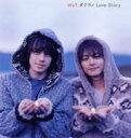 WaT ワット(ウエンツ瑛士 小池徹平) / ボクラノlove Story 【CD Maxi】