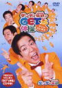 ダンディ坂野 / ダンディ坂野のGET's体操 【DVD】