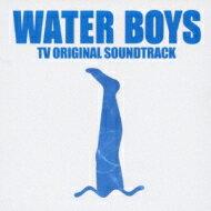 フジテレビ系ドラマ WATER BOYS TVオリジナル・サウンドトラック 【CD】
