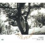 川島愛華 / ジェリービーンズの森 / 昔出会った風 【CD Maxi】