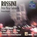 【送料無料】 Rossini ロッシーニ / Petite Messe SolennellePiquemal / Michel Piquemal Vocal.ensemble、Etc 輸入盤 【CD】