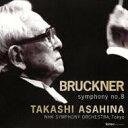 【送料無料】 Bruckner ブルックナー / 交響曲第8番 朝比奈隆 / NHK交響楽団(199