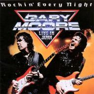 Gary Moore ゲイリームーア / Rockin' Every Night: Live In Japan 輸入盤 【CD】