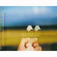 MirrorBallSongs【CD】