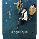Angelique (岸本梓/高橋絵美/小川千尋) / 雪が降る前に 【CD Maxi】