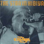 【送料無料】 矢沢永吉 / THE STAR IN HIBIYA 【DVD】