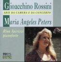 【送料無料】 Rossini ロッシーニ / ソプラノの為の室内アリア集: ペータースアセリッツィ 輸入盤 【CD】