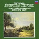 Beethoven ベートーヴェン / ベートーヴェン:交響曲第6番《田園》、他 サー・ゲオルグ・シ