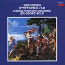 Beethoven ベートーヴェン / ベートーヴェン:交響曲第7&8番 サー・ゲオルグ・ショルティ