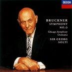 Bruckner ブルックナー / 交響曲第0番 ゲオルグ・ショルティ&シカゴ交響楽団 【CD】