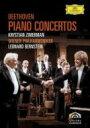 Beethoven ベートーヴェン / ピアノ協奏曲全集 ツィマーマン(p)バーンスタイン&ウィーン