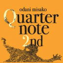 【送料無料】 小谷美紗子 / Quarternote: 2 - The Best Of Odani Misako 1996-2003 【CD】