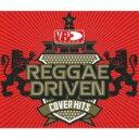 Vp Presents Reggae Driven - Covers Hits 【CD】