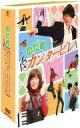【送料無料】Bungee Price DVD TVドラマその他のだめカンタービレ DVD-BOX 【DVD】