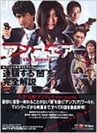 篠原涼子がブチギレ!主演が決まった10月期のフジ月9に対して「キムタクの尻拭いなんて聞いてない!」と降板辞さずの構え