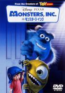 Disney ディズニー / モンスターズ・インク 【DVD】