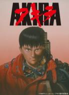 【送料無料】 AKIRA 【BLU-RAY DISC】