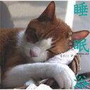 【送料無料】 牧野持侑 / 睡眠浴-倍音浴: 2 【SACD】