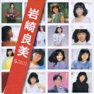岩崎良美/Singlesコンプリート【CD】