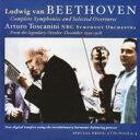 【送料無料】ベートーヴェン / 交響曲全集 トスカニーニ&NBC交響楽団(1939年) 輸入盤 【CD】