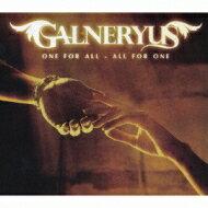 【送料無料】 Galneryus ガルネリウス / ONE FOR ALL-ALL FOR ONE 【CD】