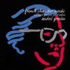 プーランク:六重奏曲、ミヨー:『世界の創造』室内楽版、他 プレヴィン(ピアノ)シフリン(クラリネット)、カヴァフィアン(ヴァイオリン)、他 【CD】