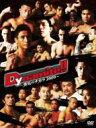 Dynamite!!~勇気のチカラ 2009~ 【DVD】