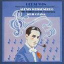 Gershwin ガーシュウィン / ラプソディ・イン・ブルー、他 小澤征爾&ベルリン・フィル、ワイ...