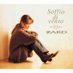 【送料無料】 ZARD ザード / 坂井泉水 フェイバリットソングス Soffio di vento Best of IZUMI SAKAI Selection 【CD】