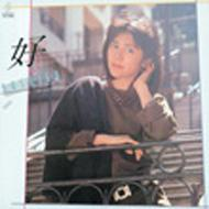 田中好子 / 好子 【CD】