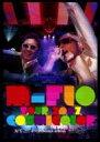 m-flo エムフロー / m-flo TOUR 2007 COSMICOLOR @YOKOHAMA ARENA 【DVD】