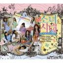 少女時代 ショウジョジダイ / Into The New World 輸入盤 【CDS】