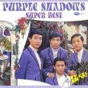 パープル シャドウズ / スーパーベスト 【CD】