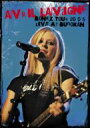 Avril Lavigne アヴリル・ラヴィーン / Bonez Tour 2005 Live At Budokan 【DVD】