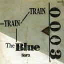1989年の男性カラオケ人気曲第1位 THE BLUE HEARTSの「TRAIN TRAIN」を収録したCDのジャケット写真。