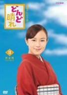 【送料無料】Bungee Price DVD TVドラマその他どんど晴れ: 完全版: 2 【DVD】