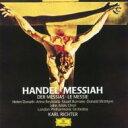 Handel ヘンデル / オラトリオ『メサイア』(英語版)  リヒター&ロンドン・フィル(2CD)