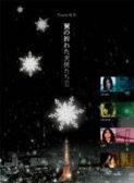 【送料無料】 Yoshi原作 翼の折れた天使たちII DVD BOX 【DVD】